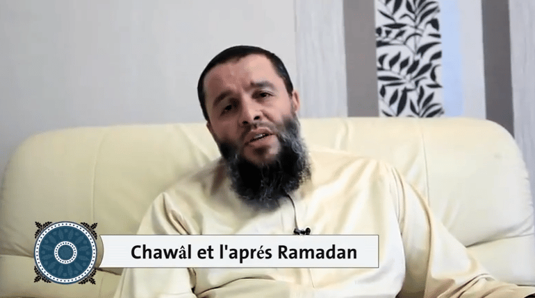 Professeur Rachid Haddach