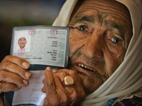 La plus vieille femme de Palestine décède à 124 ans