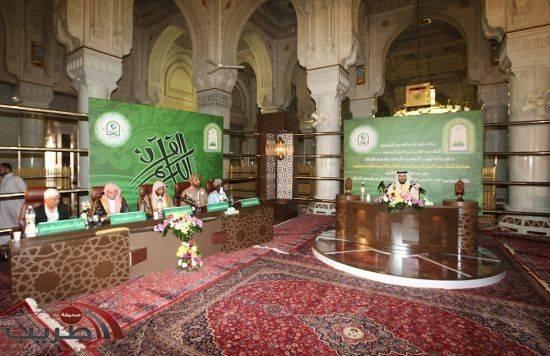 Concours de Tajwid à La Mecque : vidéos des participants français