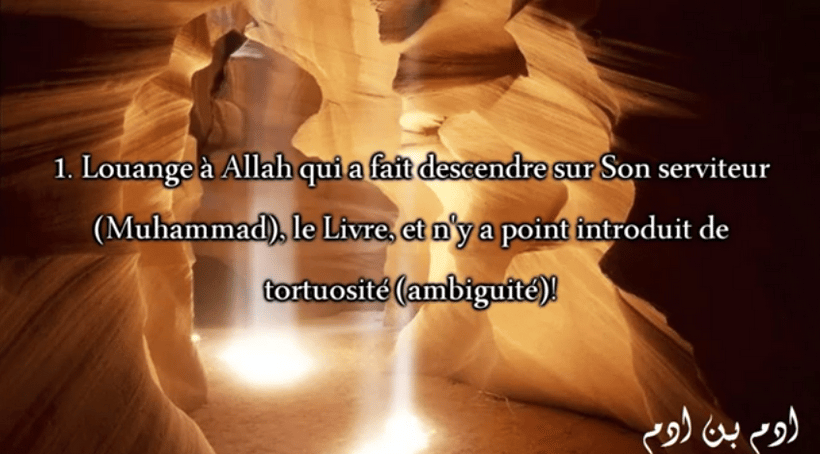 Sourate Al Kahf par Cheikh Tawfik As Sayegh