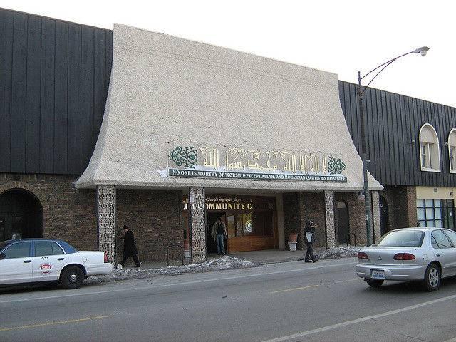 muslim community center à Chicago