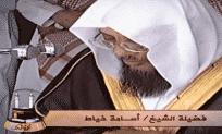 cheikh-khayat