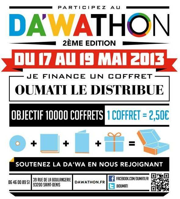 dawathon-2013