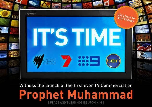 Prophet Muhammad My Peace