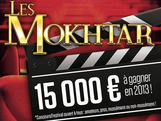 mokhtar-awards