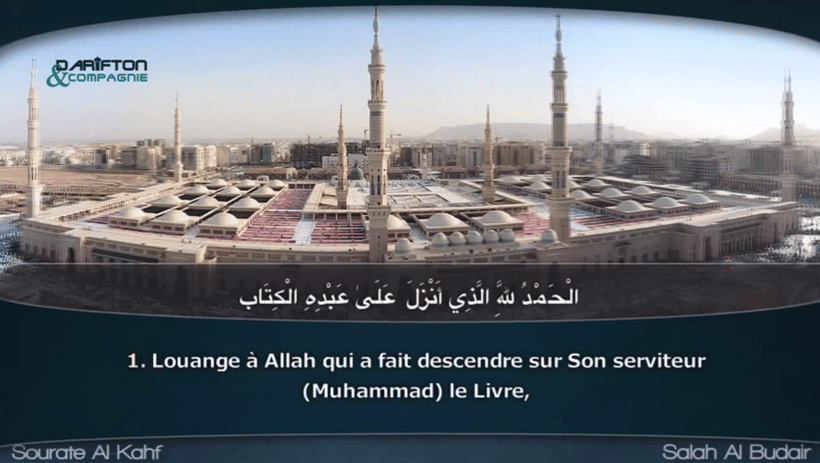 salah-al-budair-kahf