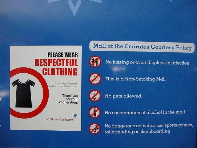 Code vestimentaire EAU