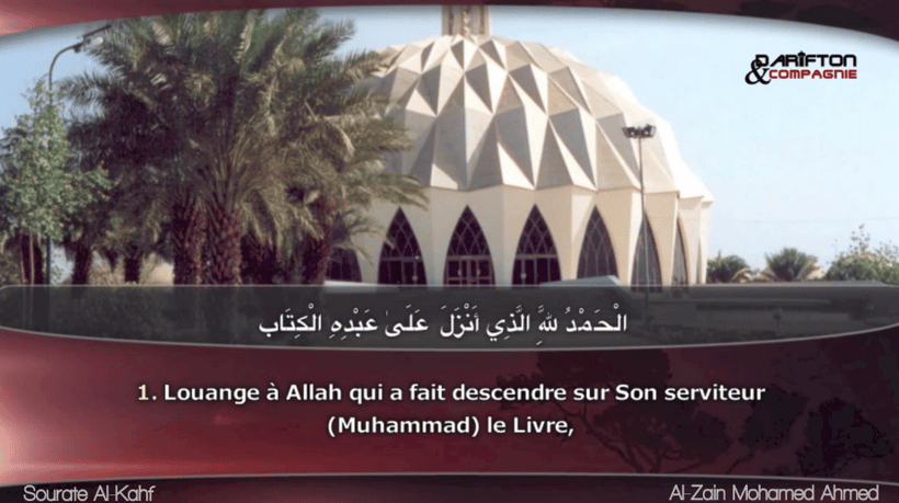 sourate-alkahf-zain