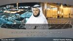 Sourate Al Kahf par Cheikh Mishari Rashid Alafasy