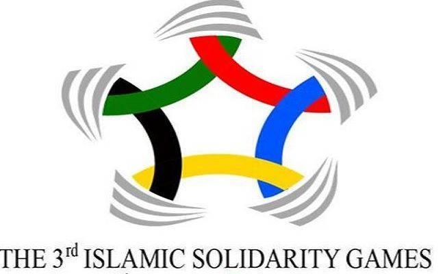 jeux-islamic-solidarite