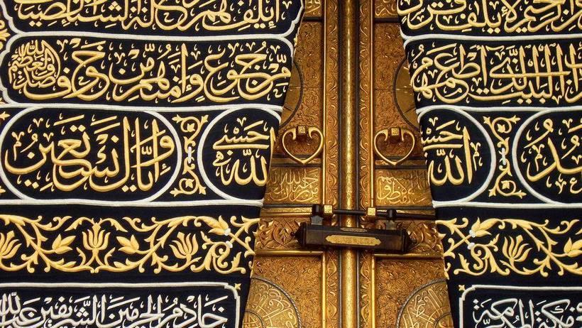 Kaaba-porte
