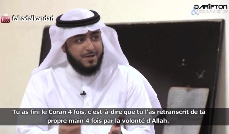 voyage-coran24