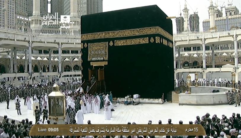 La mecque lavage de la ka 39 aba par cheikh abdulrahman as for L interieur de la kaaba