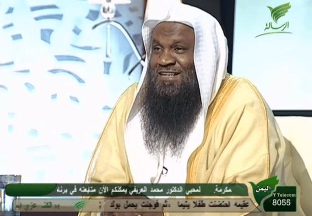 cheikh-al-kalbani