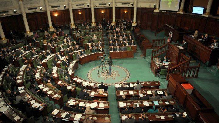 assemblée tunisie