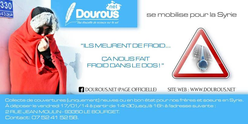dourous-syrie