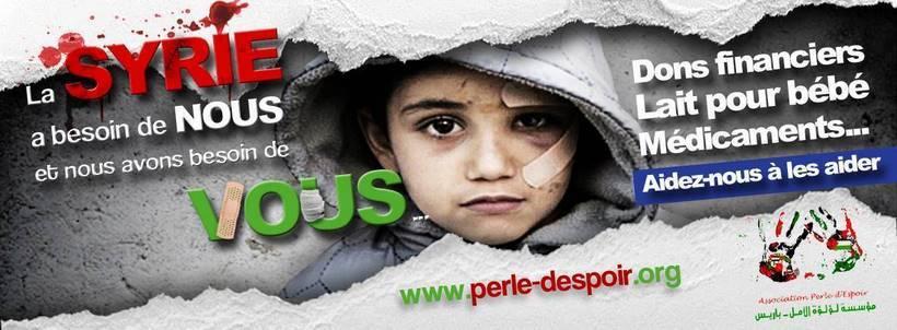 perle-espoir2