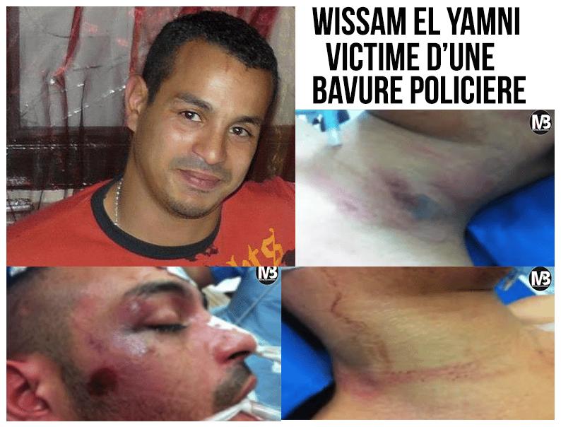 wissam-el-yamni