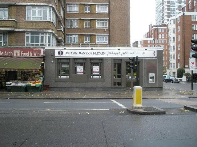 banque islamique britannique