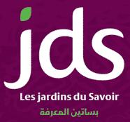 JDS-Logo-Violet(14-04-14)