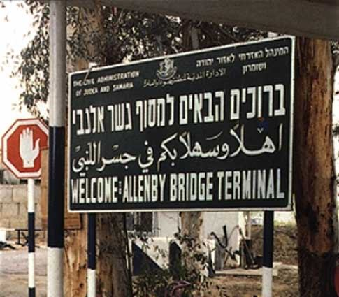 allenbybridgesign