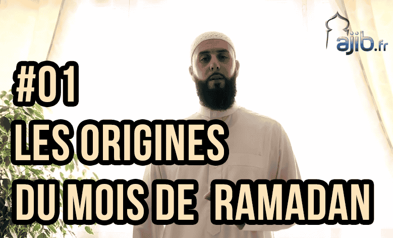 changestavie-origine-ramadan