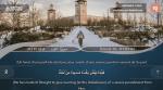 Sourate Al Kahf par Cheikh Saad Al-Utaybi