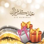 Fin du Ramadan 2014 en France : le CFCM annonce l'Aïd el Fitr lundi 28 juillet