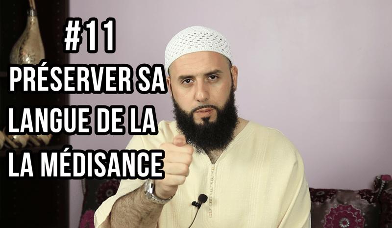 preserve-ta-langue