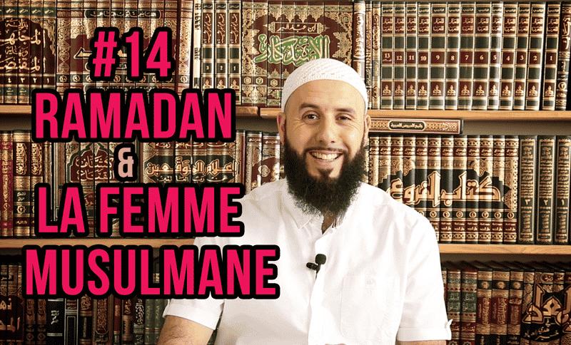 ramadan-de-lafemme-musulmane