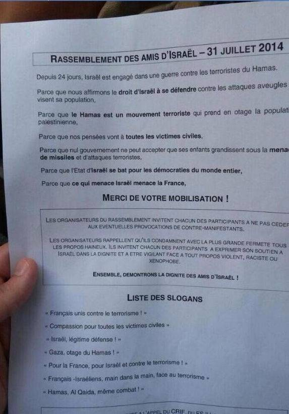 tract-manif-crif