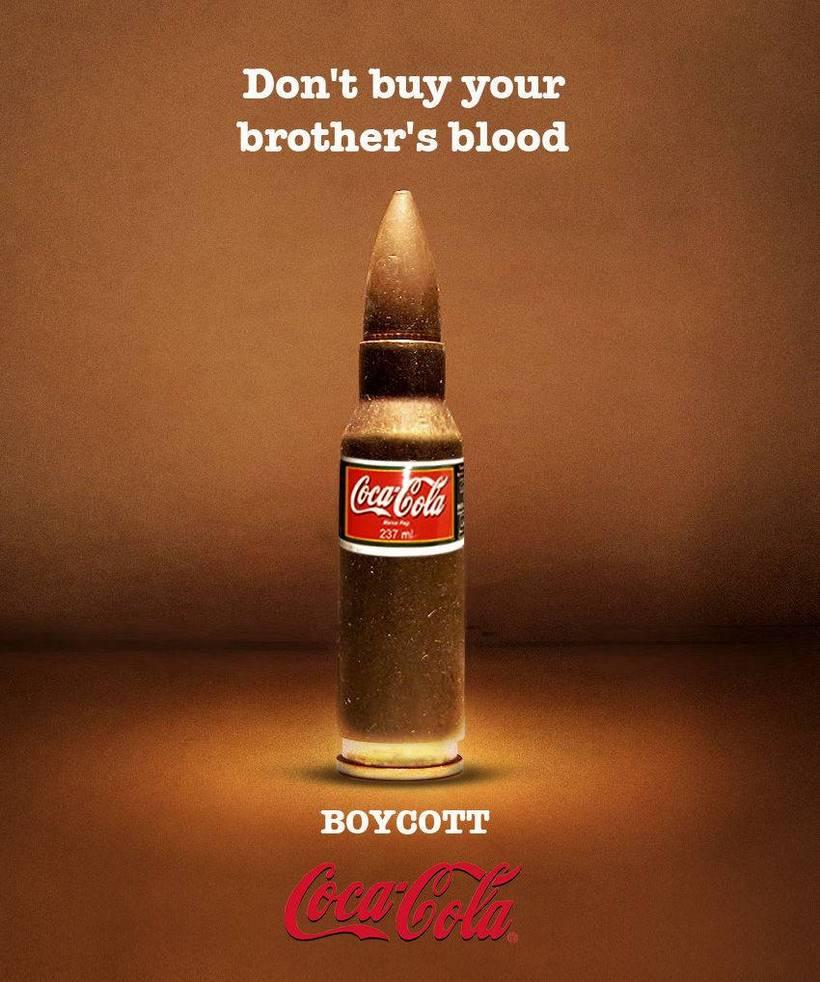Coca-Cola_Boycott_3454