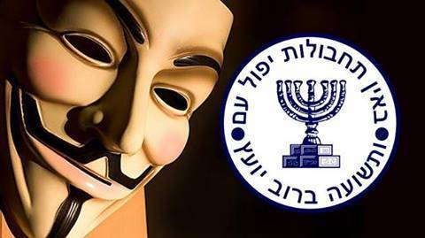 anonymous-mossad