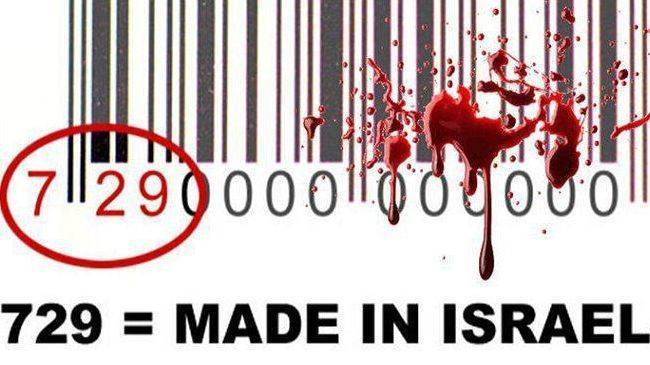 boycottisraelproduits