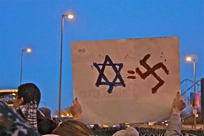 holocaustegazaisrael