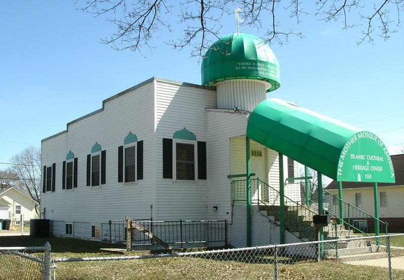 mosquéeAlaska