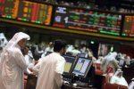 Arabie Saoudite: La plus grande banque d'Arabie Saoudite forcée de devenir conforme à la Charia