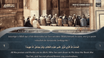 Vendredi: Sourate Al Kahf par Abdel Rahman Al-Qassar