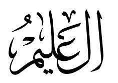 Al Alim
