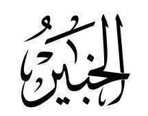Al Khabir