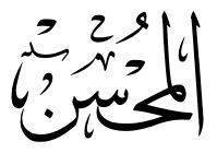 Al Muhsin