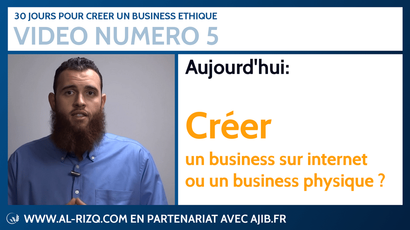 Al Rizq.com: Créer un business sur internet : Fausse bonne idée ?