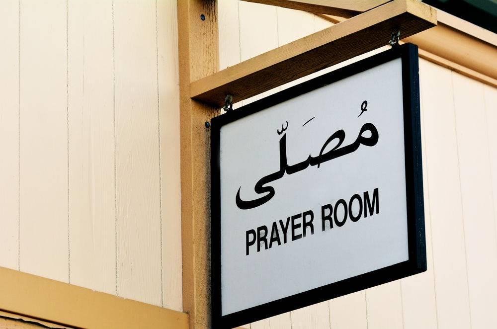 salle prière