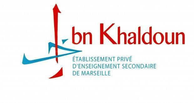 logo-ibn-k-2-copie-620x330