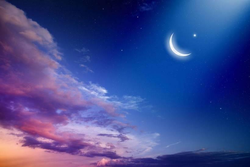 ramadanpatience