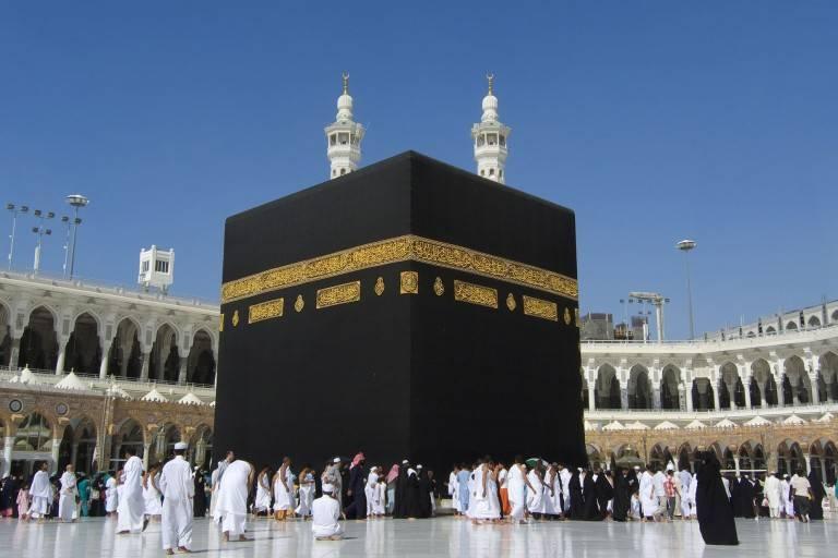 La Mecque : 22 programmes d'amélioration des ...