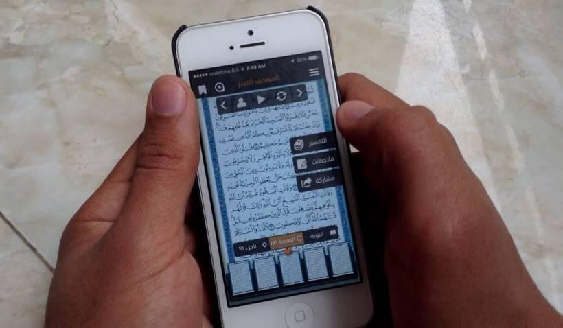E-muslim, ces applis qui nous changent la vie