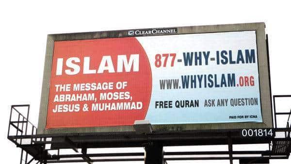 panneau pub islam 2