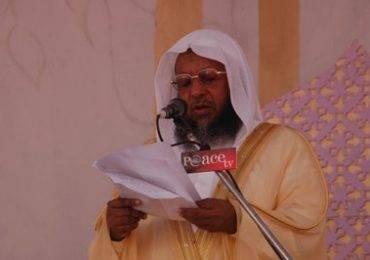 cheikh ayyub
