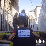 LIFE : Vous passez un bon ramadan ? Qu'en est-il des Palestiniens ?